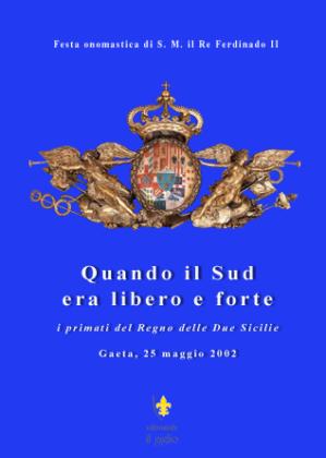 Sud_libero
