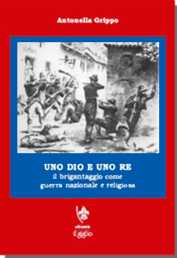 Uno_Dio_uno_Re